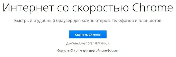 Свежая версия веб-навигатора