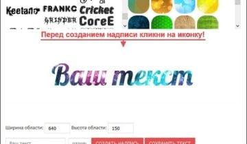 Сервис gfto.ru