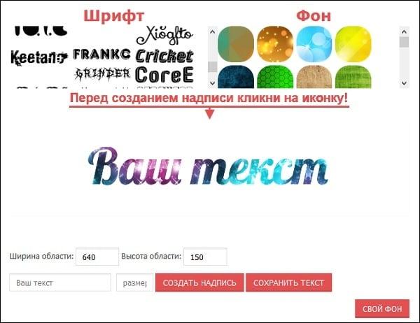Gfto.ru