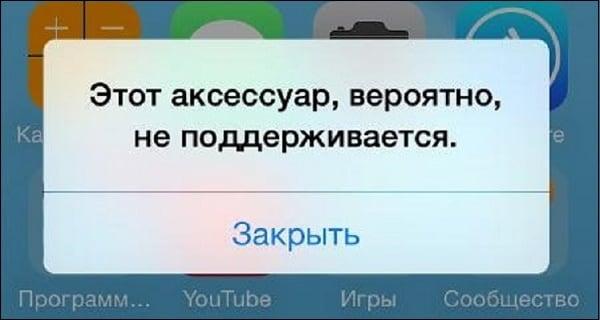 Скриншот уведомления