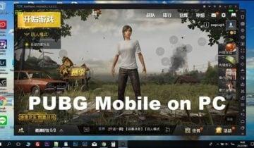 """Разбираемся, как запустить """"Pubg Mobile"""" на ПК"""