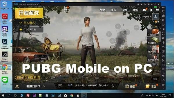 """Разбираемся, как запустить """"Pubg Mobile"""" на PC"""