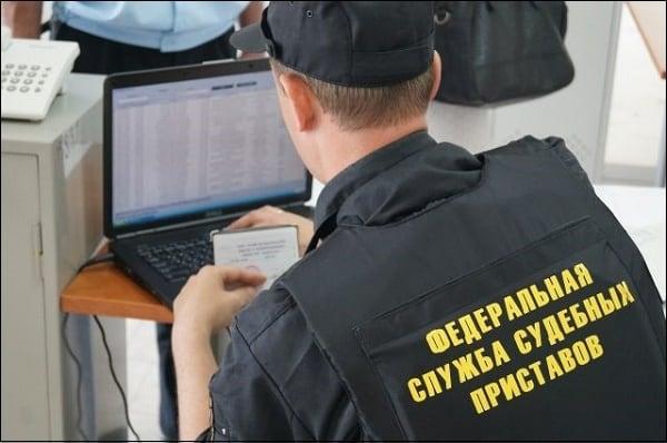 Довольно часто в таких заказных письмах находится информация от службы судебных приставов