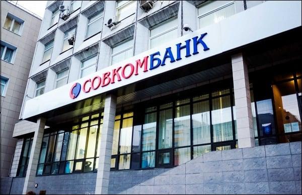 """""""Совкомбанк"""" - один из наиболее крупных банков в России"""