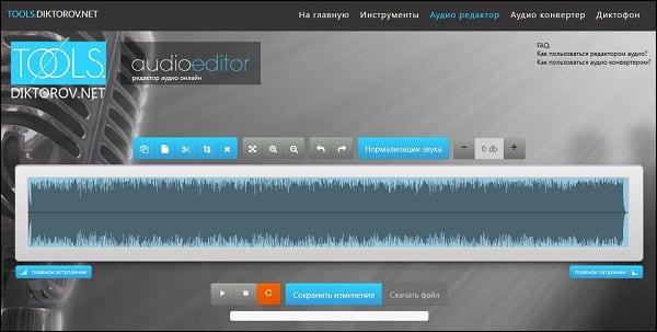 Базисные операции по работе со звуком на diktorov.net