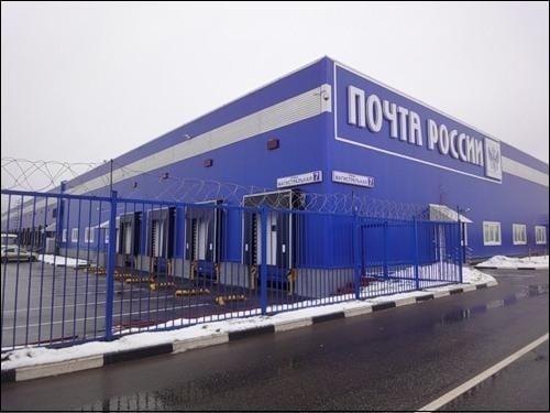Здание Львовского сортировочного центра