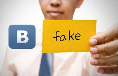 Фейковая фамилия оправдана в случае социальных экспериментов