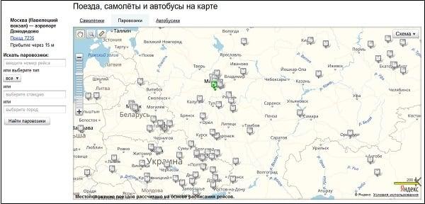 Отображение поездов онлайн на сайте Яндекса