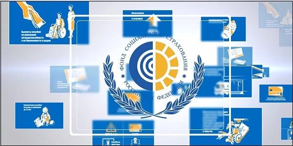 Логотип ФСС