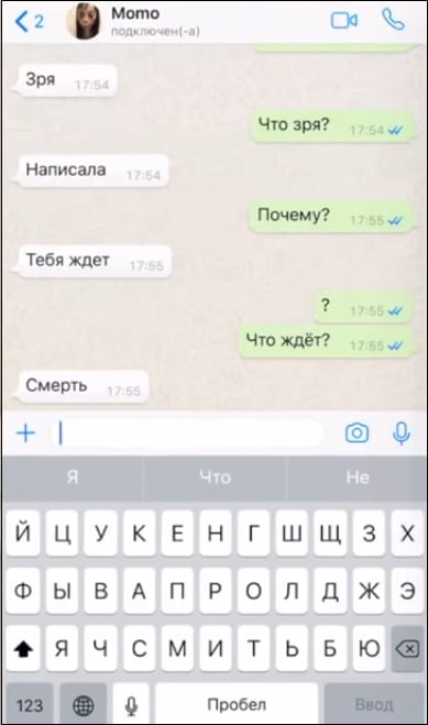 Беседа с Мом