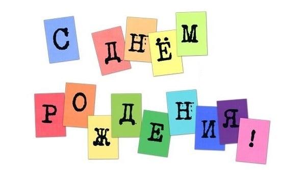 Шрифт прямоугольниками