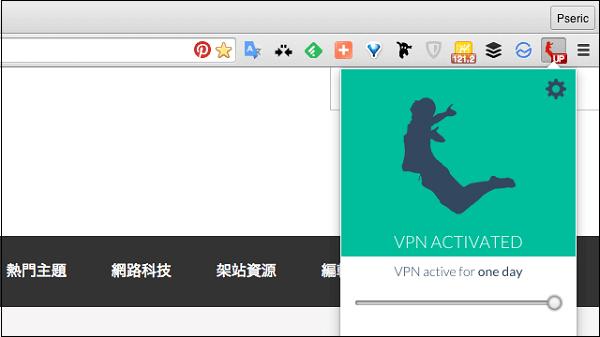 Gom VPN