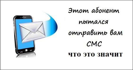 Довольно часто заказное письмо содержит уведомления с налоговых органов