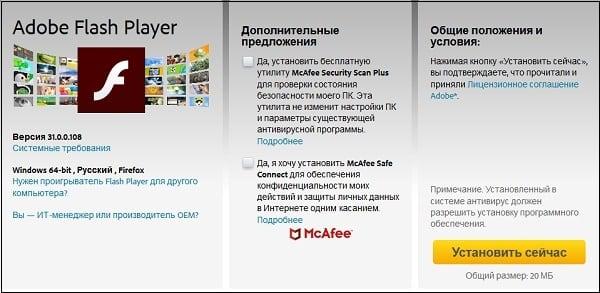 взять кредит наличными с плохой кредитной историей и просрочками в москве под залог