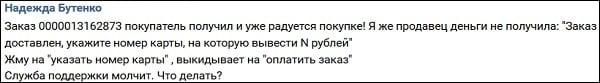 негати5