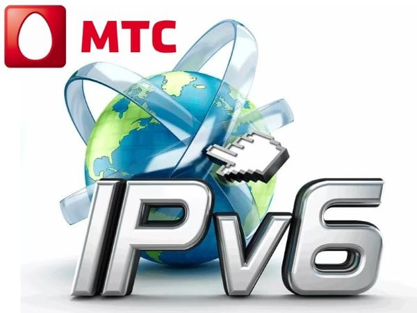 Иллюстрация IPv6 МТС
