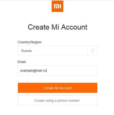 Ввод данных в форме регистрации на Mi Cloud