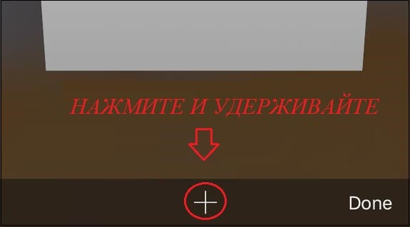 Кнопка плюс