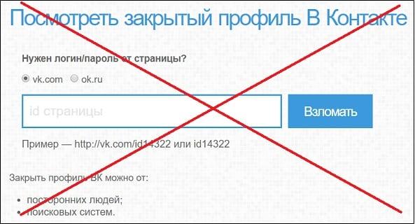 Фишинговые сайты не обладают какой-либо эффективностью