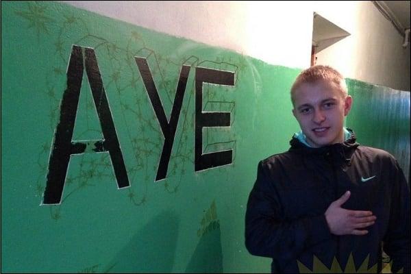 Один из фанов движения АУЕ