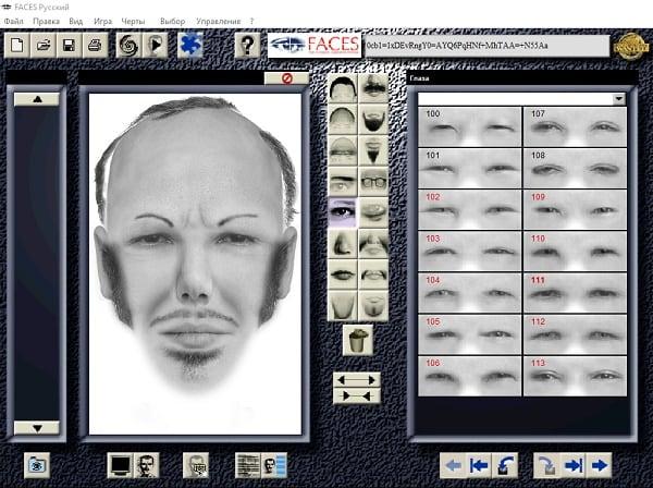 Faces фоторобот