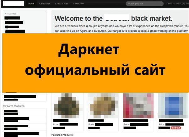Даркнет адреса сайтов гирда защищенный браузер тор закрыли гирда