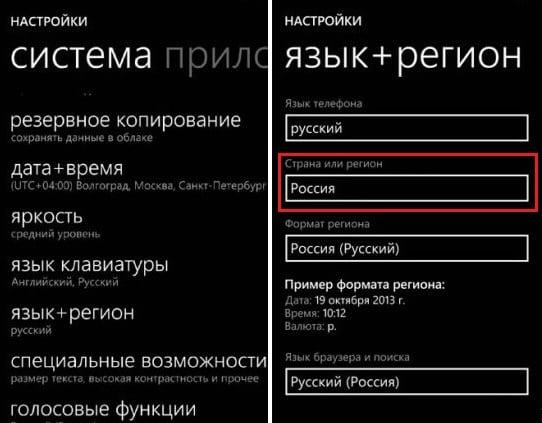 """Вместо России поставьте """"Беларусь"""""""