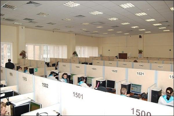 Колл-центр справочной 009