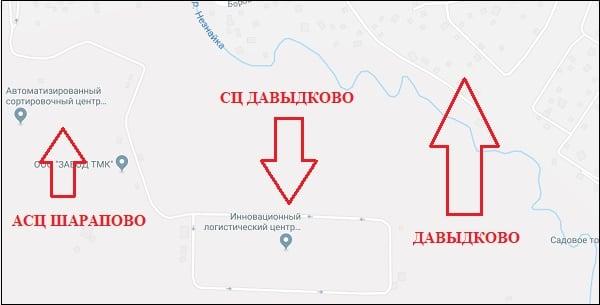 СЦ Давыдково на карте