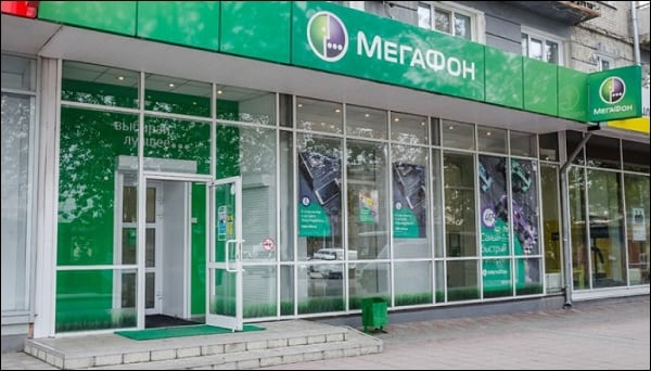 "ПАО ""Мегафон"""