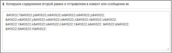 Вариант код