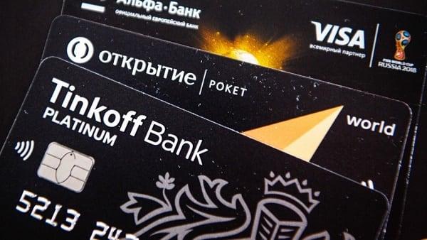 Карты Тинькофф Банк