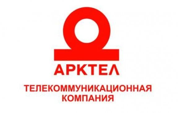 Символ АРКТЕЛ