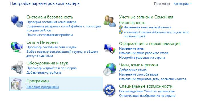 Раздел программы