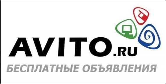 Изображение AVITO.ru