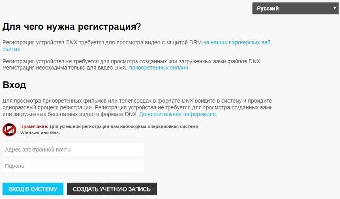 Создание учетной записи на сайте