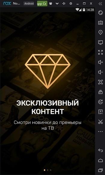 Приложение ТНТ Премьер