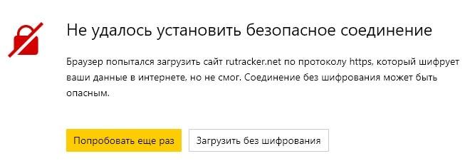 Сайт не открывается