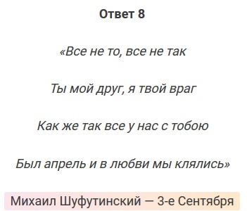 Песня - Шуфутинский