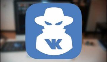 Хакеры ВК