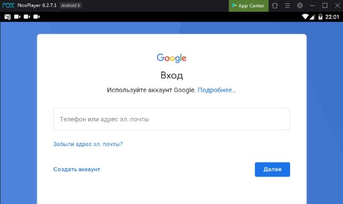 Форма авторизации в Google
