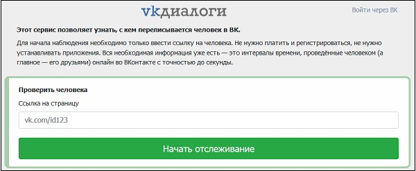 Vkdia.com