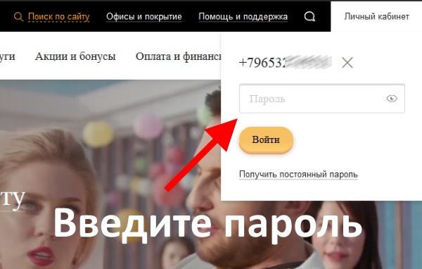 взять кредит наличными русский стандарт онлайн заявка на кредит наличными