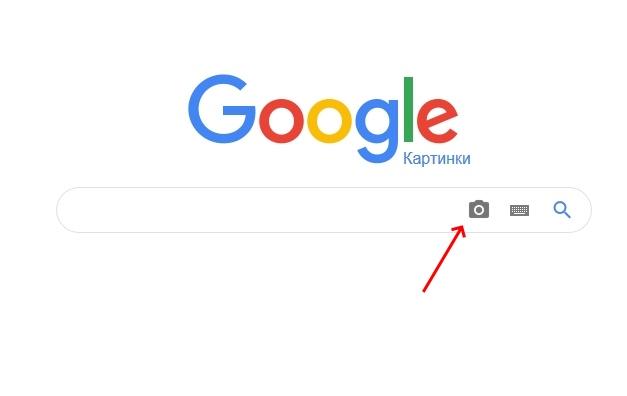 Пиктограмма фотоаппарата Google