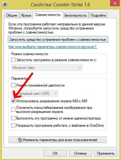 Опция использования разрешения экрана