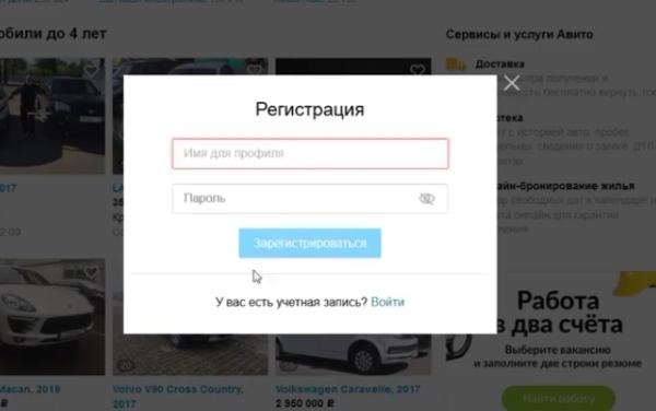 Введите логин и пароль