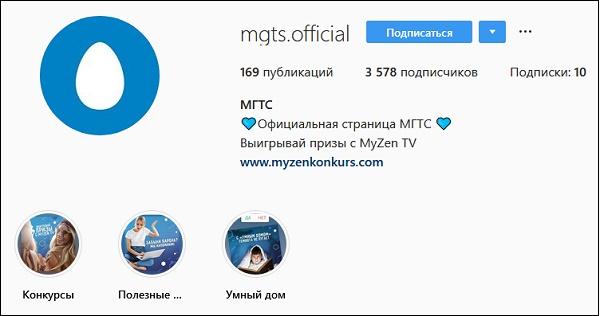 MTGS-Instagram