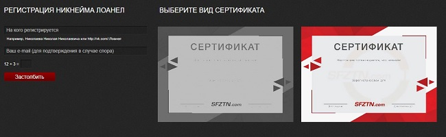 Виды сертификата