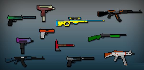 Оружие в Блок Страйк