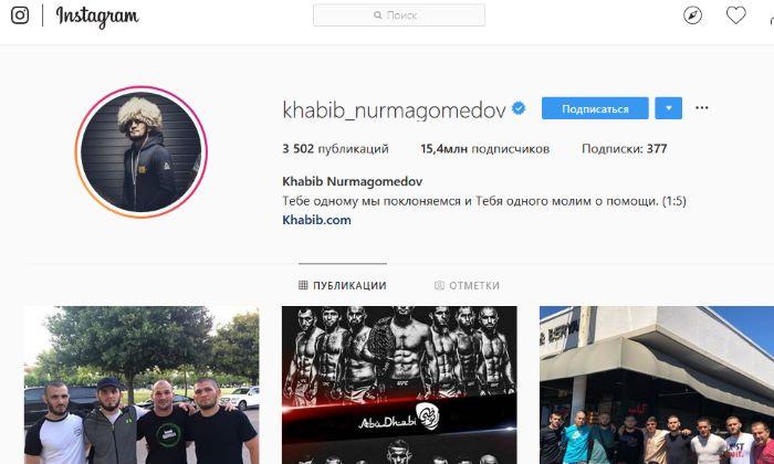 Хабиб Нурмагомедов Инстаграм